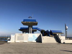 Hafenmeisterei Olympiahafen Schilksee