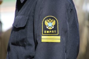 Uniform Sedov Besatzung