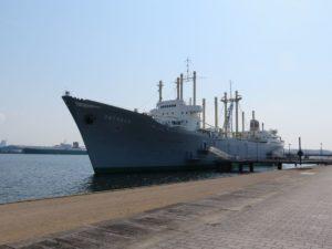 Traditionsschiff & Museumsschiff Typ Frieden IGA Park Rostock